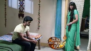 Diya Aur Baati Hum | 11th March 2016 | Aaryan Gets ANGRY On Aarzoo