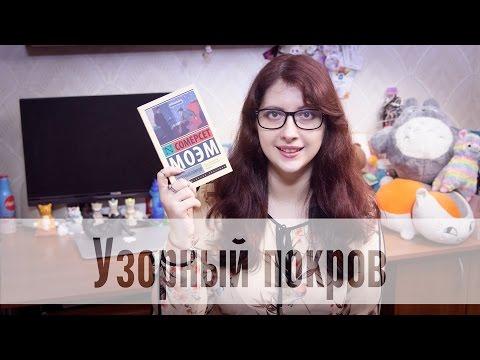 «Жалобная книга» – читать
