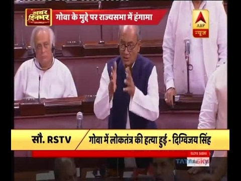 Uproar in Rajya Sabha after Congress MP Digvijaya Singh raises Goa issue