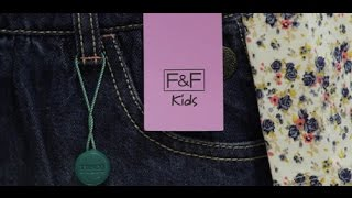 Lectra's 3D Fashion Product development solution - F&F customer story Thumbnail