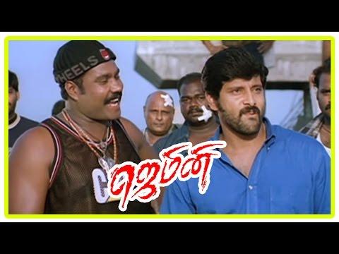 Gemini Movie Scenes | Vikram fights goons & takes Murali's advice | Vikram warns Kalabhavan Mani