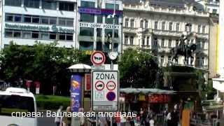 Из Праги в Мюнхен на автобусе, июль 2014