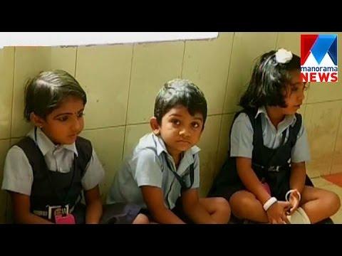 Substandard education pattern in Pre-primary schools in Trivandrum  | Manorama News