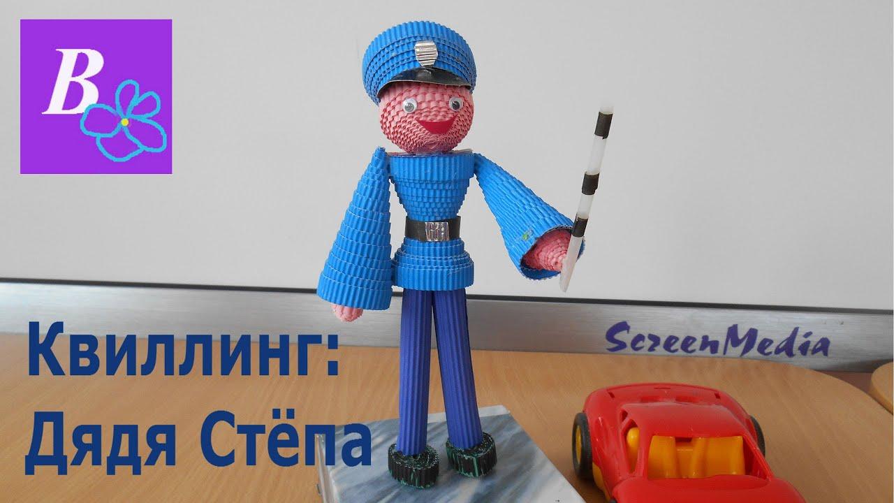 «Полицейский дядя Степа» Конкурсы на 73