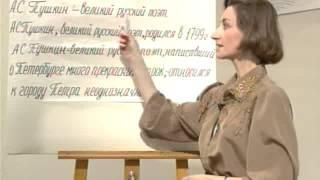 Синтаксис и пунктуация - 7