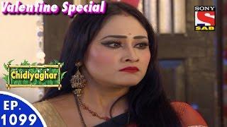 Chidiya Ghar - चिड़िया घर - Episode 1099 - 10th February, 2016