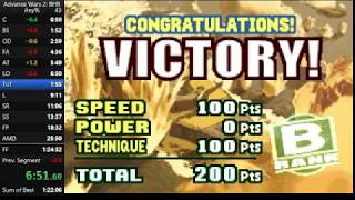 Advance Wars 2: Black Hole Rising Any% in 1:19:58 [WR]