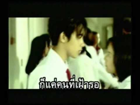 อ้อน ลัคนา - ในมุมหนึ่ง_Nai Moom Nueng (Sub Eng.)
