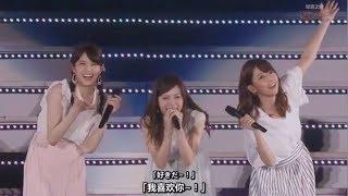 乃木坂46急斜面のライブ映像です。 よかったらチャンネル登録してくださ...