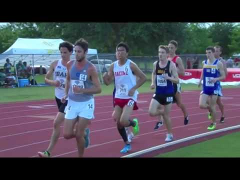 2016 Track & Field Outdoor National Championships