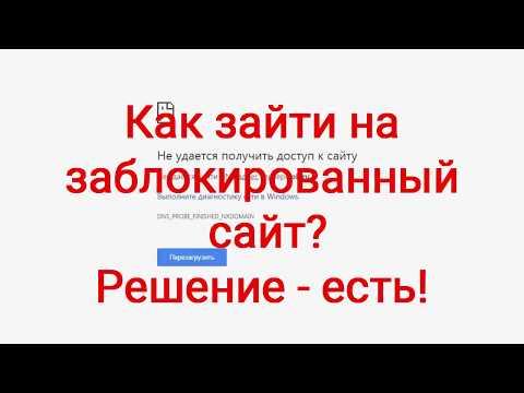 Бетсити доступ к сайтуиз YouTube · Длительность: 16 с