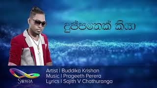 Duppathek Kiya  - Buddika Krishan