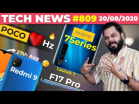 realme 7 Series India Launch, New POCO 120Hz?, Redmi 9 On 27th Aug, OPPO F17 Pro, Galaxy M51-#TTN809