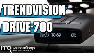 TrendVision Drive-700 обзор радар-детектора