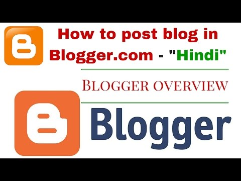 How to post blog in Blogger.com - Hindi | Blogger overview