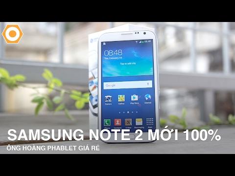 Galaxy Note 2 mới nguyên Seal - Ông hoàng Phablet giá rẻ.