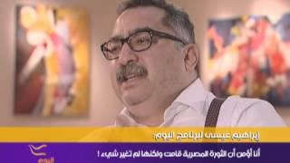 شيوخ الفضائيات في رواية مولانا لإبراهيم عيسى
