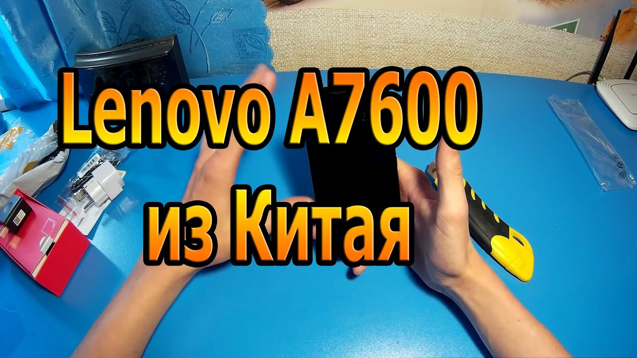Замена тачскрина Lenovo S8 50F - YouTube