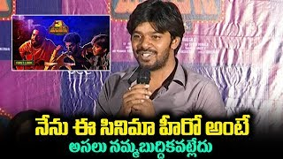 Sudigali sudheer about his new movie | Sudigali sudheer | Friday poster