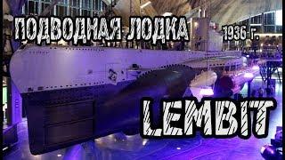 Подводная лодка LEMBIT  Внутреннее устройство подводной лодки