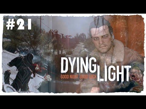АТМОСФЕРНАЯ КРОВЬ [feat. Злоктор Доо] ● Dying Light #21 [PC] ✌