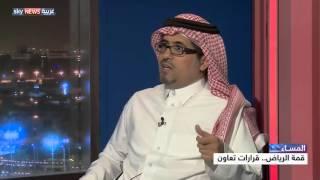 القمة الخليجية.. قرارات تعاون