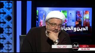 الشيخ محمد كنعان - الهادي العباسي يريد أن يقتل الإمام موسى الكاظم عليه السلام بعد معركة فخ