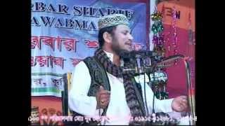 Pirjada Shafiqul Islam | Waz | Surah Al- Boorooz  Part 01