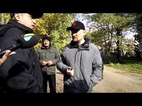 Новини Тернополя 20 хвилин: Тернопіль. Акція протесту