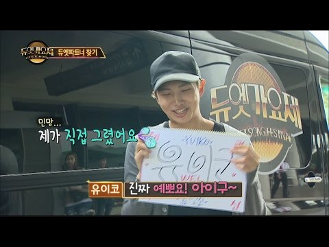 [Duet song festival] 듀엣가요제 - Rap monster meet yuiko at the airport 20160701