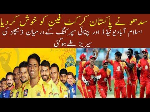 Sudha welcomed the Pakistan Cricket Fan
