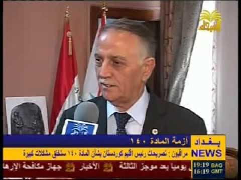مراقبون يؤكدون ان تصريحات رئيس اقليم كوردستان بشأن المادة 140 ستخلق مشكلات كبيرة