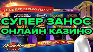 Схема как выиграть в автомат The money game. Виртуальный клуб казино Вулкан xyz