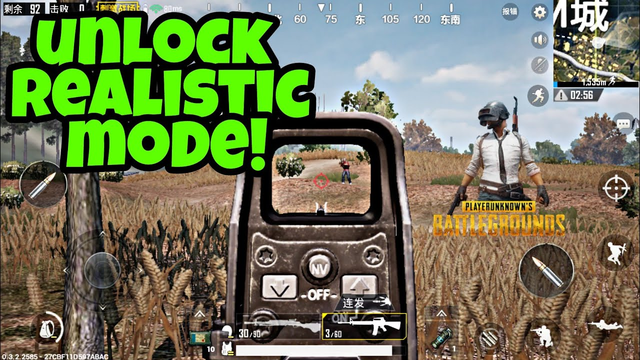 PUBG Mobile Enable Realistic Mode Config-No Lag With