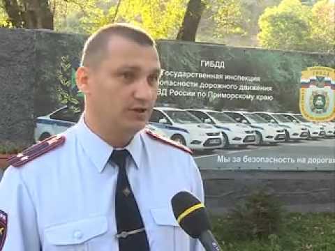 Барахолка форпост во Владивостоке - доска объявлений