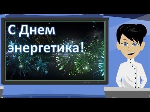 Степанов Николай Юрьевич Безымянный