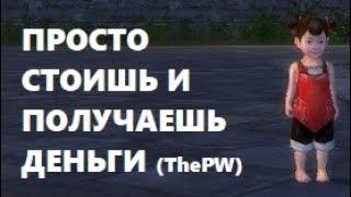 видео Опасный лабиринт