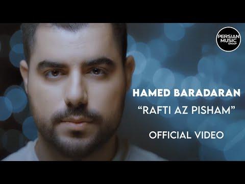 Hamed Baradaran - Rafti Az Pisham - Official Video ( حامد برادران - رفتی از پیشم - ویدیو )