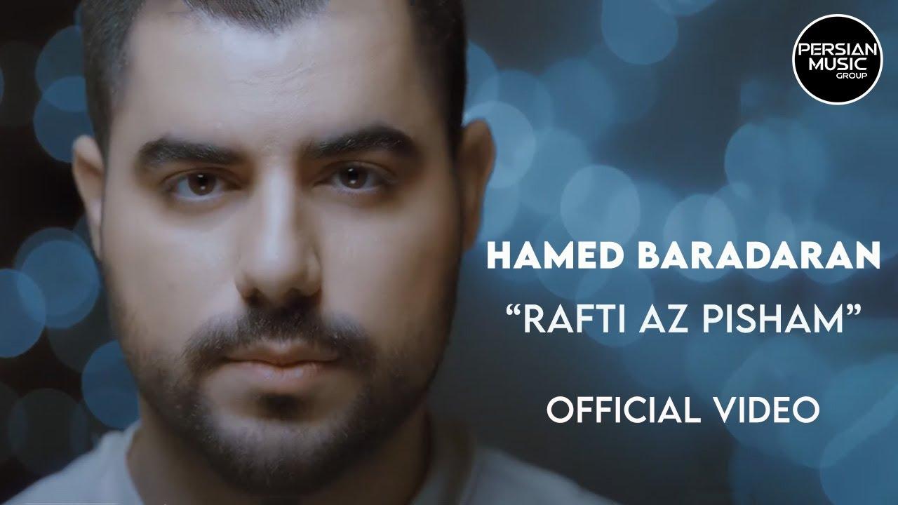 Download Hamed Baradaran - Rafti Az Pisham - Official Video ( حامد برادران - رفتی از پیشم - ویدیو )