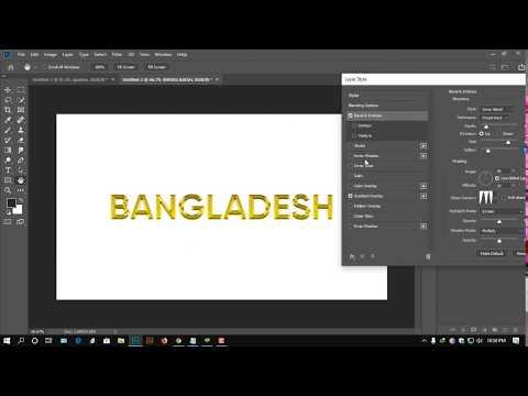 Gold Gradient Photoshop | How To Create  Golden Gradient Design