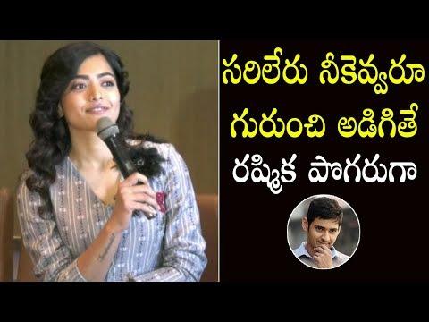 Rashmika Mandana about sarileru neekevvaru movie | Dear Commrade | Vijay Devarakonda | Film Jalsa