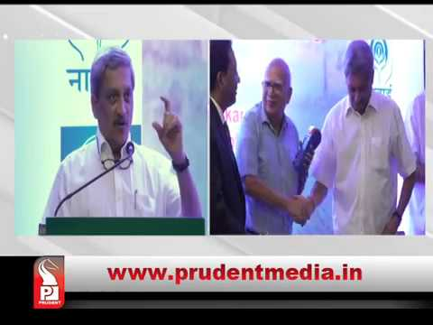 CM ASSURES 100% DIGITALISATION IN ADMINISTRATION BY 1st OCT_Prudent Media