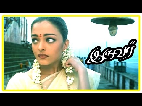 Iruvar Tamil Movie - Aishwarya Rai Awaits Mohanlal In Vain
