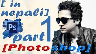 [In Nepali] Photoshop Tutorial - Pt 1 - Basics (in detail)