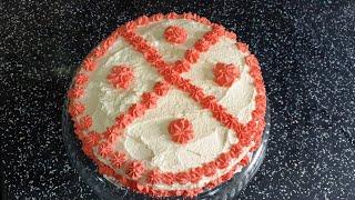 Yummy Birthday Cake  Easy Simple Sponge Cake Recipe  Life With Sadia Vlog 6