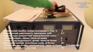 Установка для испытания оболочек кабеля(Заказать установку УПЗ-80-5 с доставкой по России - http://www.tec-electro.ru/products/upz-80-5.html., 2015-02-06T15:47:42.000Z)