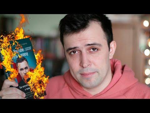СОБОЛЕВ vs Рандомная блогерша || Путь к успеху на YOUTUBE