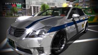 【MMD】Toyota Crown 3.0RoyalSaloon G kouki beta Japanese Police Car DOWNLOAD