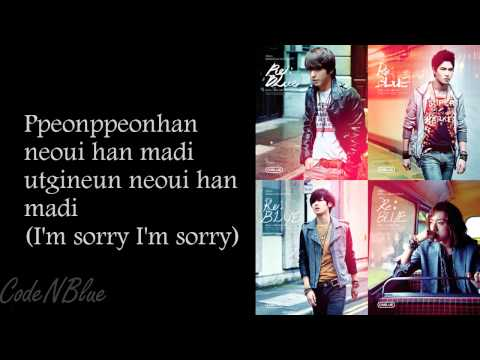 CNBLUE - I'm Sorry - Lyrics (on screen)