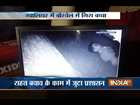 3-year-old child falls in borewell in Gwalior, rescue operation is on